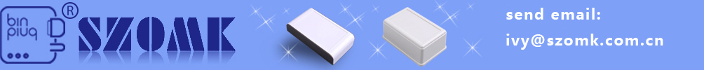 plastic enclosures china,electronic enclosure manufacturers,China Extruded Aluminum Enclosure