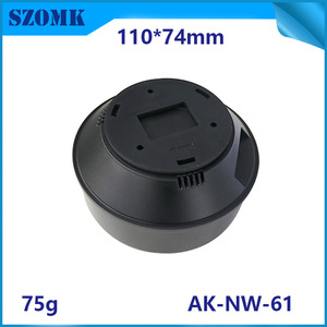 China SZOMK RFID plastic enclosure intelligent control terminal remote control shell  AK-NW-61 factory
